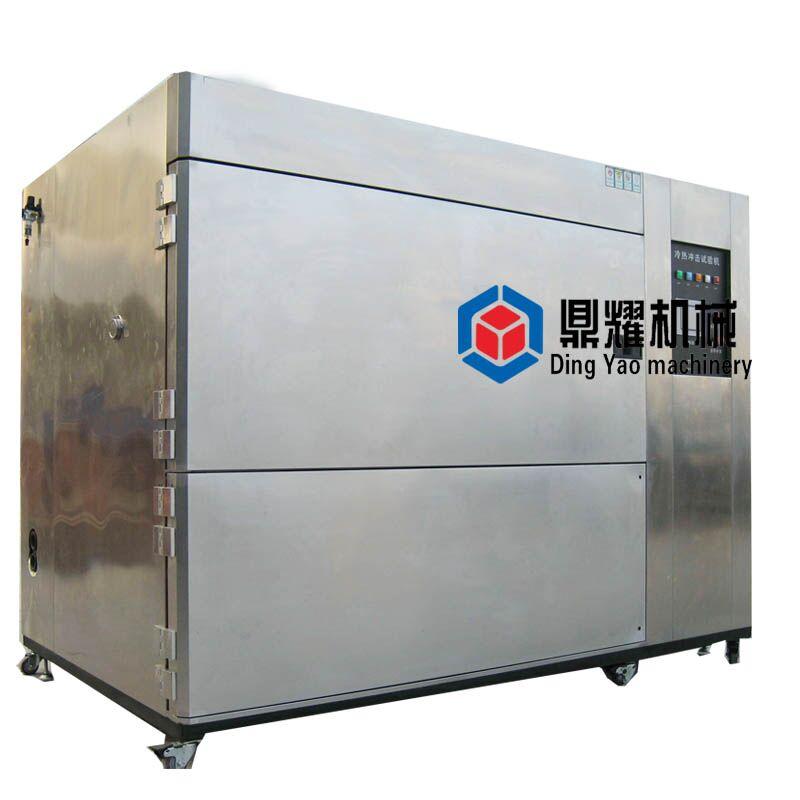 电子电池专用冷热冲击试验箱