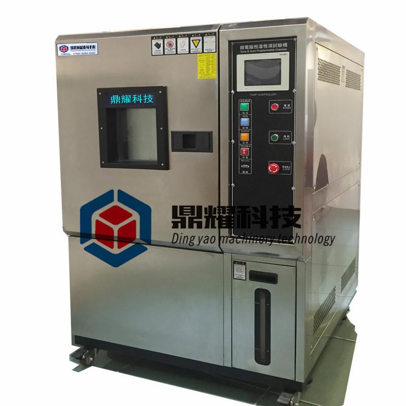 高低温湿热试验箱,高低温交变试验机